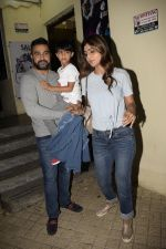 Shilpa Shetty, Raj Kundra with son Viaan at pvr juhu on 24th July 2018 (3)_5b58243103bc2.JPG