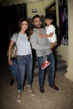 Shilpa Shetty, Raj Kundra with son Viaan at pvr juhu on 24th July 2018 (4)_5b5824327c3df.JPG