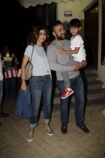 Shilpa Shetty, Raj Kundra with son Viaan at pvr juhu on 24th July 2018 (6)_5b5824341358a.JPG