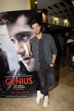 Utkarsh Sharma at the Trailer launch of Utkarsh Sharma_s debut film Genius at The View in andheri on 24th July 2018 (56)_5b581fcf99aca.JPG