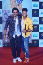 Ali Fazal, Jassi Gill at the trailer launch of happy phirr bhag jayegi on 25th July 2018 (96)_5b596b2313687.JPG