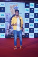 Jassi Gill at the trailer launch of happy phirr bhag jayegi on 25th July 2018 (38)_5b596b272f47e.JPG