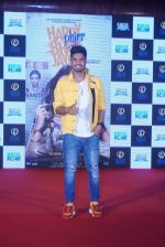 Jassi Gill at the trailer launch of happy phirr bhag jayegi on 25th July 2018 (42)_5b596b2f5dadf.JPG