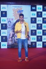 Jassi Gill at the trailer launch of happy phirr bhag jayegi on 25th July 2018 (43)_5b596b31f0506.JPG