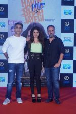 Mudassar Aziz, Krishika Lulla, Anand L Rai at the trailer launch of happy phirr bhag jayegi on 25th July 2018 (95)_5b596c6dd56fe.JPG