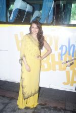 Sonakshi Sinha at the trailer launch of happy phirr bhag jayegi on 25th July 2018 (118)_5b596cae45eb4.JPG