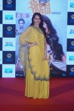 Sonakshi Sinha at the trailer launch of happy phirr bhag jayegi on 25th July 2018 (35)_5b596c9c38217.JPG