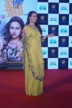 Sonakshi Sinha at the trailer launch of happy phirr bhag jayegi on 25th July 2018 (38)_5b596ca26d9cd.JPG