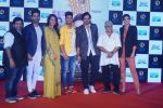 Sonakshi Sinha, Diana Penty, Ali Fazal,Jassi Gill, Aparshakti Khurana at the trailer launch of happy phirr bhag jayegi on 25th July 2018 (29)_5b596b3d3e07f.JPG