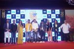Sonakshi Sinha, Diana Penty, Ali Fazal,Jassi Gill, Aparshakti Khurana, Krishika Lulla, Anand L Rai, Mudassar Aziz at the trailer launch of happy phirr bhag jayegi on 25th July 2018 (12)_5b596c71e4bf8.JPG