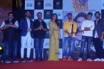 Sonakshi Sinha, Diana Penty, Ali Fazal,Jassi Gill, Aparshakti Khurana, Krishika Lulla, Anand L Rai, Mudassar Aziz at the trailer launch of happy phirr bhag jayegi on 25th July 2018 (13)_5b596cd559f94.JPG