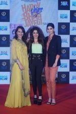Sonakshi Sinha, Diana Penty, Krishika Lulla  at the trailer launch of happy phirr bhag jayegi on 25th July 2018 (91)_5b596cd75706d.JPG