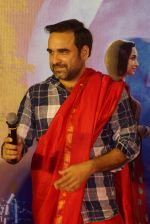 Pankaj Tripathi at the Trailer Launch of Film Stree on 26th July 2018 (100)_5b5ace8644b72.JPG