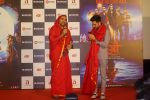 Pankaj Tripathi, Aparshakti Khurana at the Trailer Launch of Film Stree on 26th July 2018 (173)_5b5ace6434b13.JPG