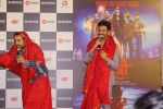 Pankaj Tripathi, Aparshakti Khurana at the Trailer Launch of Film Stree on 26th July 2018 (175)_5b5ace660b602.JPG