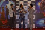 Pankaj Tripathi, Aparshakti Khurana at the Trailer Launch of Film Stree on 26th July 2018 (25)_5b5ace158c170.JPG