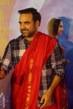 Pankaj Tripathi, Aparshakti Khurana at the Trailer Launch of Film Stree on 26th July 2018 (26)_5b5ace17c4908.JPG