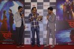Pankaj Tripathi, Aparshakti Khurana at the Trailer Launch of Film Stree on 26th July 2018 (39)_5b5ace3338964.JPG