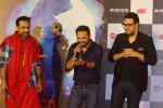 Pankaj Tripathi, Dinesh Vijan, Amar Kaushik at the Trailer Launch of Film Stree on 26th July 2018 (158)_5b5acdb396846.JPG