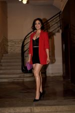 Yami Gautam at Karwaan Pre Release Party on 26th July 2018 (39)_5b5abfc8a8d7a.JPG