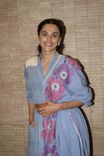 Taapsee Pannu at Mulk media interactions at Rajeha Classic club in andheri on 26th July 2018 (10)_5b5c203a52349.JPG