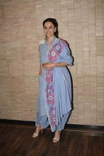 Taapsee Pannu at Mulk media interactions at Rajeha Classic club in andheri on 26th July 2018 (8)_5b5c203686d73.JPG