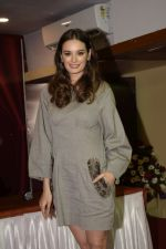 Evelyn Sharma At The Launch Of Country Club Millionaire Card on 28th July 2018 (9)_5b5eaf3482f57.jpg