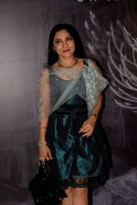 Aarti Surendranath at Red Carpet for Manish Malhotra new collection Haute Couture on 1st Aug 2018 (41)_5b62b9a897069.JPG