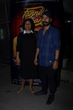 Deepak Dobriyal at the screening of film Fanney Khan on 1st Aug 2018 (12)_5b6310eb677df.JPG