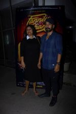 Deepak Dobriyal at the screening of film Fanney Khan on 1st Aug 2018 (9)_5b6310e27d342.JPG