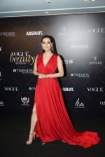 Dia Mirza at Vogue Beauty Awards 2018 in Taj Lands End, bandra on 1st Aug 2018 (21)_5b6307246adef.JPG