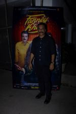 Pavan Malhotra at the screening of film Fanney Khan on 1st Aug 2018 (38)_5b63119766232.JPG