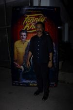 Pavan Malhotra at the screening of film Fanney Khan on 1st Aug 2018 (39)_5b63119a77c0f.JPG