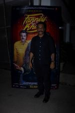 Pavan Malhotra at the screening of film Fanney Khan on 1st Aug 2018 (40)_5b63119d511b5.JPG