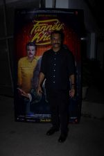 Pavan Malhotra at the screening of film Fanney Khan on 1st Aug 2018 (41)_5b6311a052d4a.JPG