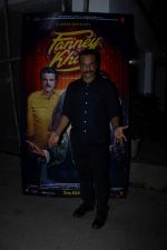 Pavan Malhotra at the screening of film Fanney Khan on 1st Aug 2018 (42)_5b6311a34d57e.JPG