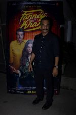 Pavan Malhotra at the screening of film Fanney Khan on 1st Aug 2018 (44)_5b6311a92787d.JPG