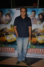 Sachin Khedekar at the Screening of Karwaan in pvr juhu on 1st Aug 2018 (33)_5b62bfdcecef8.JPG