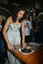 Taapsee Pannu official app launch at bombay adda bandra on 1st Aug 2018 (16)_5b62ab051d786.JPG