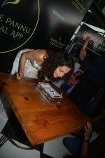 Taapsee Pannu official app launch at bombay adda bandra on 1st Aug 2018 (23)_5b62ab230be0e.JPG