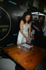 Taapsee Pannu official app launch at bombay adda bandra on 1st Aug 2018 (25)_5b62ab29942e7.JPG