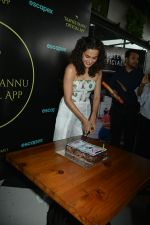 Taapsee Pannu official app launch at bombay adda bandra on 1st Aug 2018 (26)_5b62ab2ce1746.JPG