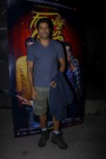 at the screening of film Fanney Khan on 1st Aug 2018 (63)_5b630f4b2df0a.JPG