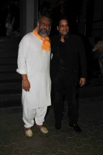 Anubhav Sinha at the Special Screening Of Film Mulk on 2nd Aug 2018 (5)_5b657ec242118.JPG