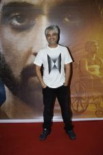 Shaad Ali at the Success party of film Soorma on 3rd Aug 2018 (6)_5b6589aaabde0.JPG