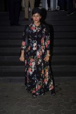 Wardha Khan at the Special Screening Of Film Mulk on 2nd Aug 2018 (6)_5b6581678317c.JPG