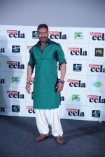 Ajay Devgan at the Trailer launch of film Helicopter Eela in pvr juhu on 5th Aug 2018 (47)_5b67d4d5d193b.JPG