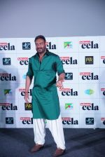 Ajay Devgan at the Trailer launch of film Helicopter Eela in pvr juhu on 5th Aug 2018 (48)_5b67d4d7d8c05.JPG