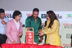 Kajol, Ajay Devgan, Neha Dhupia at the Trailer launch of film Helicopter Eela in pvr juhu on 5th Aug 2018 (14)_5b67d5557aa89.JPG