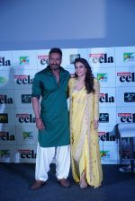 Kajol, Ajay Devgan, Neha Dhupia at the Trailer launch of film Helicopter Eela in pvr juhu on 5th Aug 2018 (41)_5b67d55ab37ae.JPG